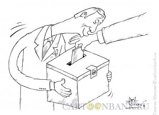 Карикатура: Выборный этикет, Смагин Максим