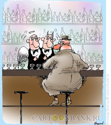 Карикатура: Бармен, Богорад Виктор