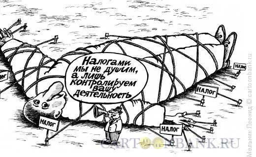 Карикатура: Новый Гулливер, Мельник Леонид