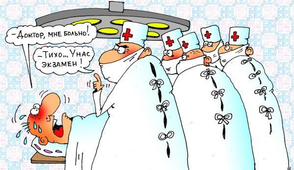 Карикатура: Экзамен, Александр Хорошевский