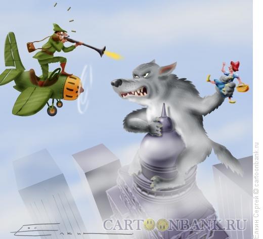 Карикатура: Красная шапочка и Кинг-Конг, Ёлкин Сергей