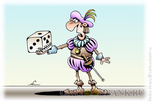 Карикатура: Азартный игрок, Кийко Игорь