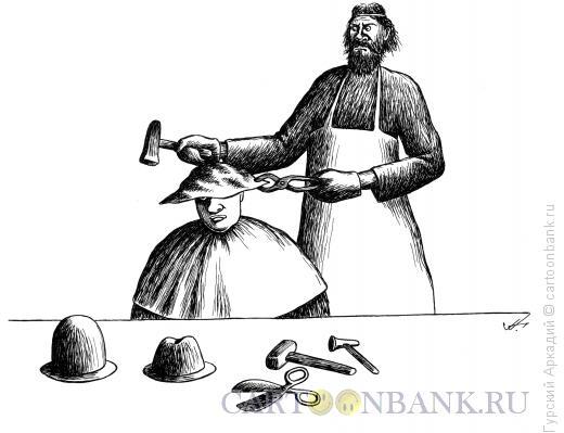 Карикатура: кузнец  делает шляпы, Гурский Аркадий