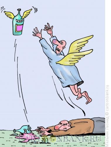 Карикатура: Разбилась бутыль, Мельник Леонид