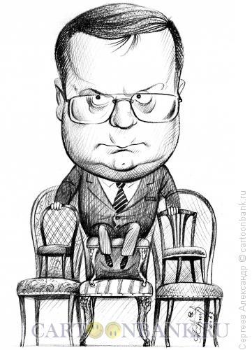 Карикатура: Степашин Сергей, министр, Сергеев Александр
