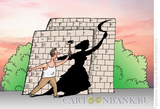 Карикатура: Рабочий и тень, Тарасенко Валерий