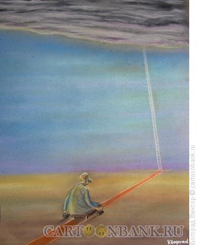Карикатура: Лестница в небо, Богорад Виктор