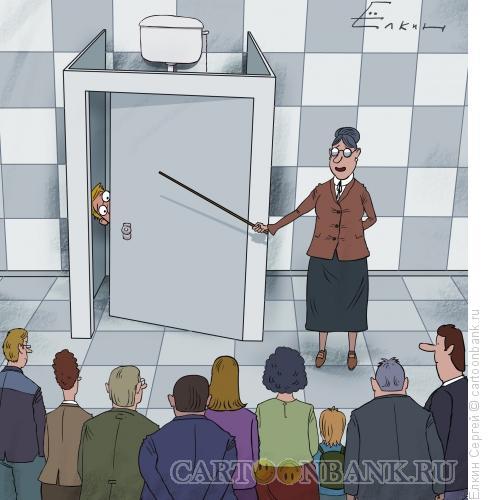 Карикатура: Обратите ваше внимание..., Ёлкин Сергей
