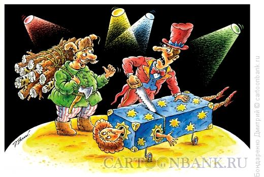 Карикатура: Коллеги, Бондаренко Дмитрий