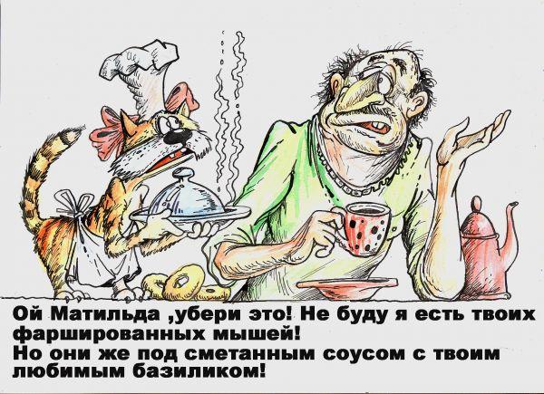 Карикатура: Стряпуха, Избасаров Бауржан