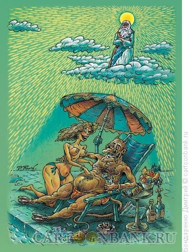 Карикатура: Зонт от солнца, Бондаренко Дмитрий