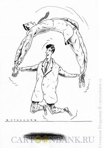 Карикатура: Прыгун, Степанов Владимир