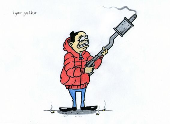Карикатура: глушитель, IgorHalko