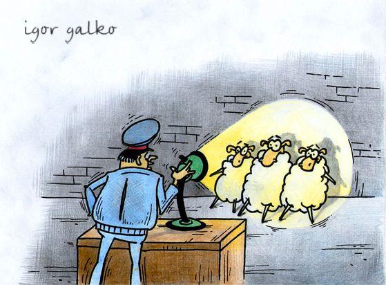 Карикатура: молчание ягнят, IgorHalko