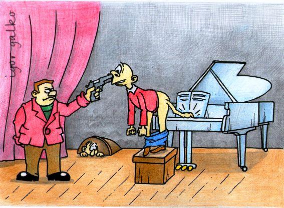 Карикатура: очко играет, IgorHalko