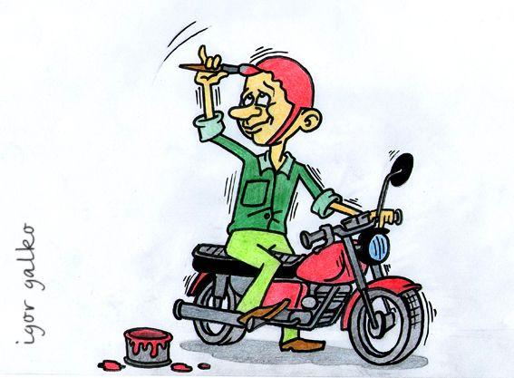 Карикатура: шлем, IgorHalko