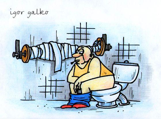 Карикатура: туалетная бумага, IgorHalko