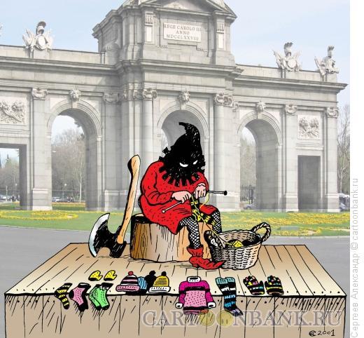 Карикатура: Хобби палача, Сергеев Александр