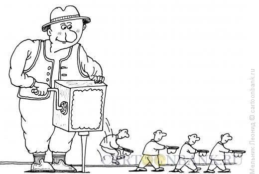 Карикатура: Шарманка, Мельник Леонид