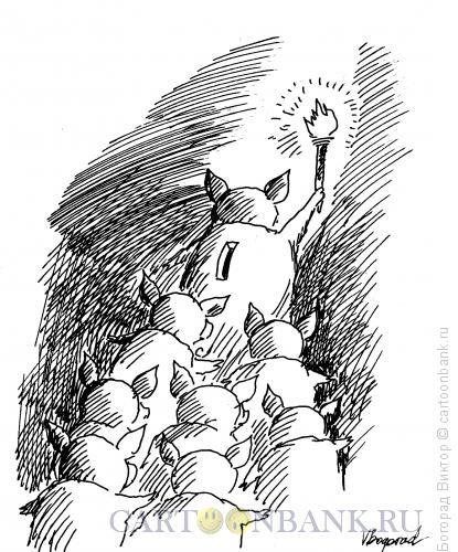 Карикатура: Лидер, Богорад Виктор
