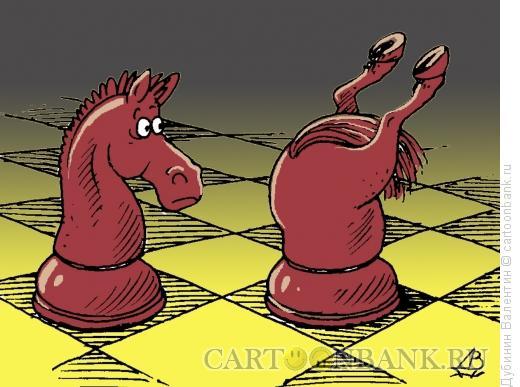 Карикатура: Пара коней, Дубинин Валентин