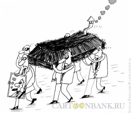 Карикатура: Жив курилка!, Шилов Вячеслав