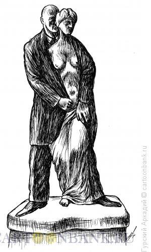 Карикатура: скульптура, Гурский Аркадий
