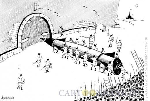 Карикатура: Таран, Лукьянченко Игорь