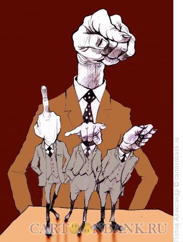 http://www.anekdot.ru/i/caricatures/normal/11/11/14/chinovniki.jpg