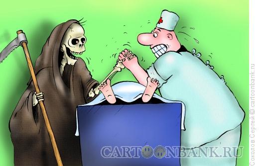 Карикатура: кто сильнее?, Соколов Сергей