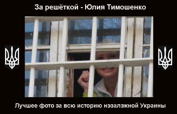 Карикатура: Лучшее фото за всю историю нэзалэжности Украины, Алик