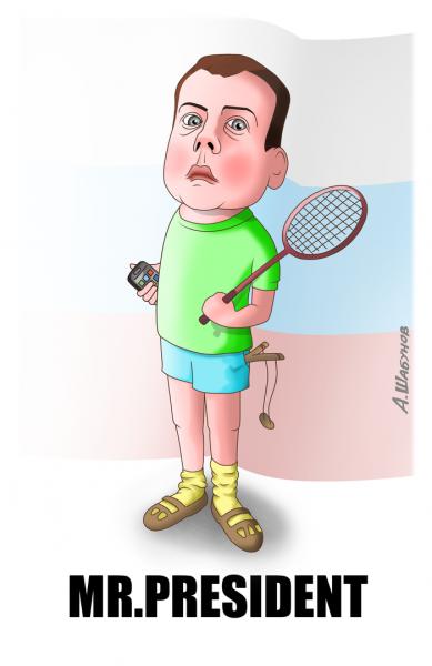 Карикатура: Mr. President, Александр Шабунов