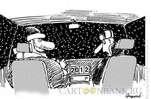 Карикатура: Новогоднее такси, Богорад Виктор