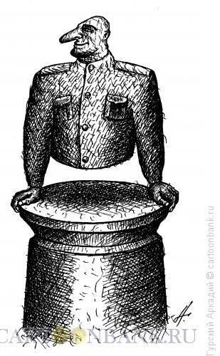 Карикатура: памятник-бюст, Гурский Аркадий