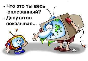 Карикатура: Депутатов показывал, Евгений Кран