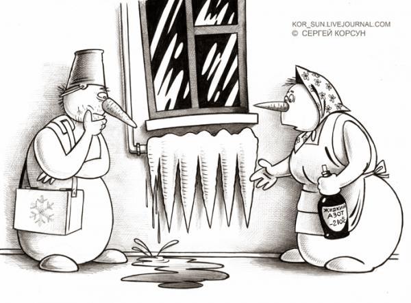 Карикатура: Сантехник, Сергей Корсун