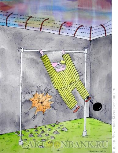 Карикатура: Зэк на турнике, Шилов Вячеслав