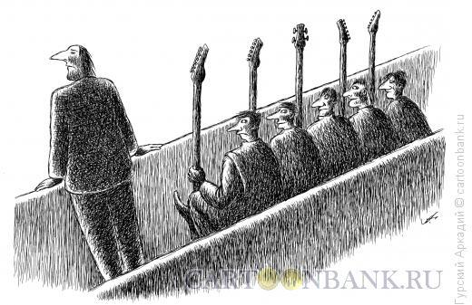 Карикатура: музыканты и тренер, Гурский Аркадий