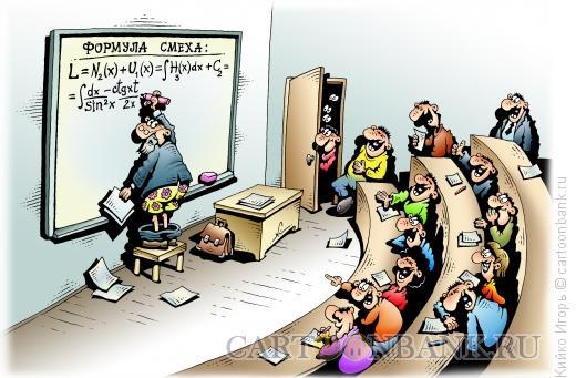 Карикатура: Формула смеха, Кийко Игорь