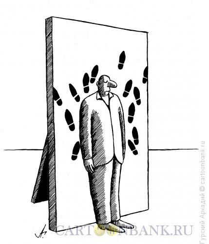 Карикатура: отпечатки ног, Гурский Аркадий