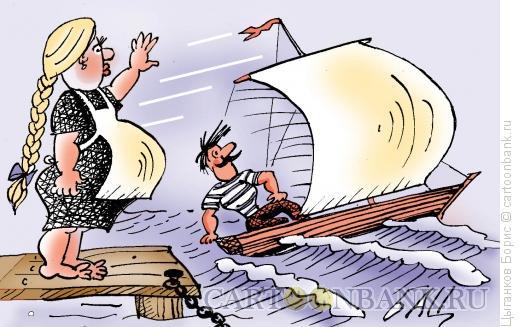 Карикатура: Парус свой направил я, Цыганков Борис