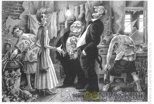 Карикатура: Вечеринка на коммунальной кухне, Лемехов Сергей