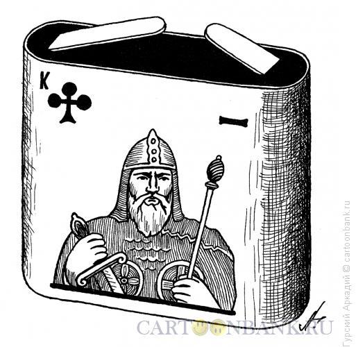 Карикатура: батарейка, Гурский Аркадий