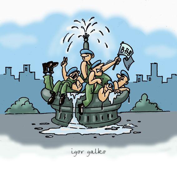 Карикатура: день вдв, IgorHalko