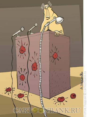 Карикатура: На трибуне, Попов Андрей