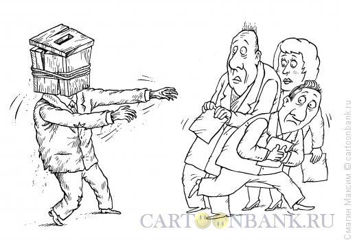 Карикатура: Политический зомби, Смагин Максим