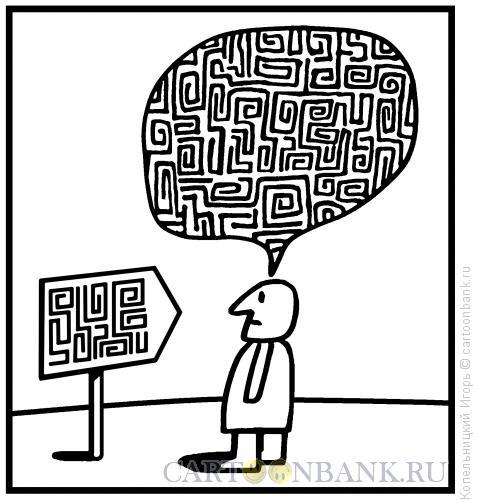 Карикатура: лабиринт в мыслях, Копельницкий Игорь