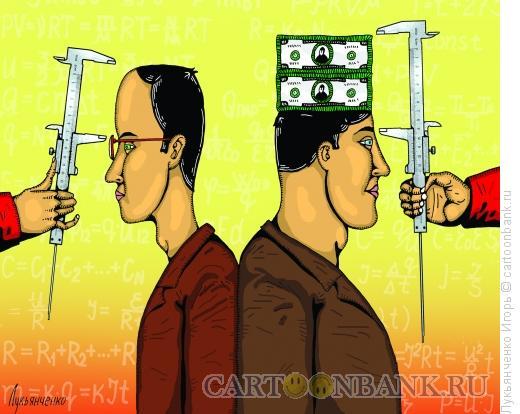 Карикатура: Семь пядей во лбу, Лукьянченко Игорь