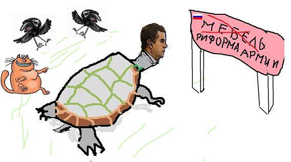 Карикатура: Армейская реформа, Кролик