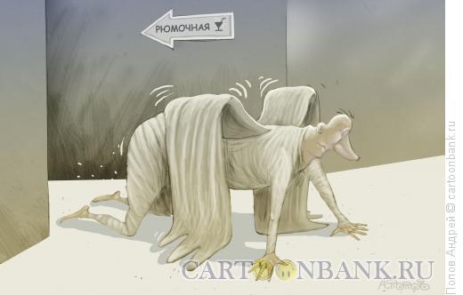 Карикатура: Из рюмочной, Попов Андрей
